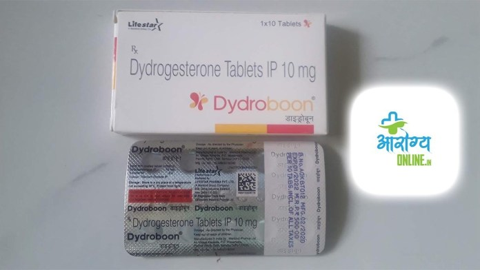 dydroboon tablet uses in pregnancy in hindi