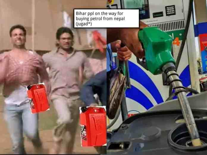 मोदी है तो मुमकिन है Petrol Memes Compilation
