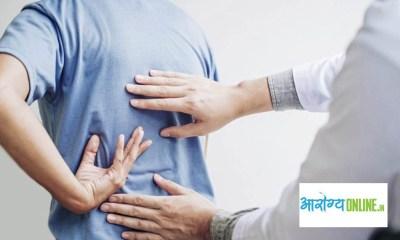 दर्द की परिभाषा, प्रकार, उपचार और प्रबंध