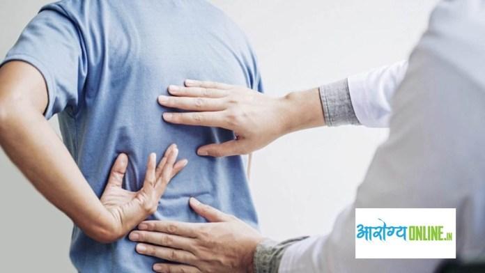 pain hindi