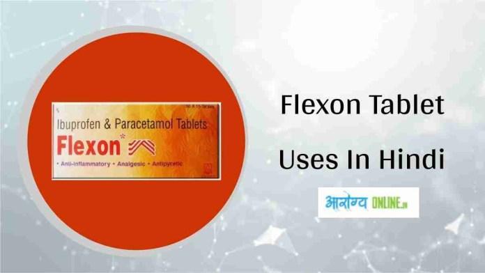 flexon tablet uses in hindi