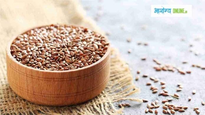 Flax Seeds in Hindi - फ्लैक्स सिड्स को हिंदी में क्या कहते है?