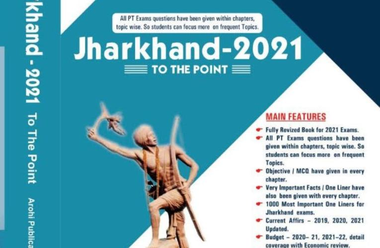 Jharkhand-2021 To The Point (4th edition)