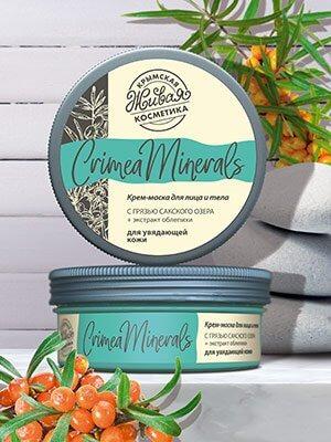 Крем-маска «Crimea Minerals» - Для увядающей кожи