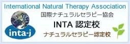 INTA-natural