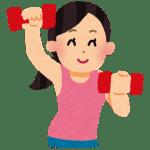 楽しむ運動で健康管理