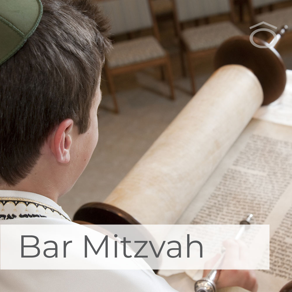 AROME_BAR_MITZVAH