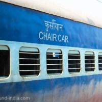 インドのオンライン電車予約が便利に!外国人ツーリスト枠が取れます。