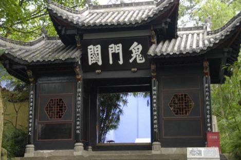 Fengdu - Zhongxian 5