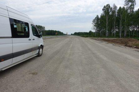 Der Transsibirische Fahrradweg )))
