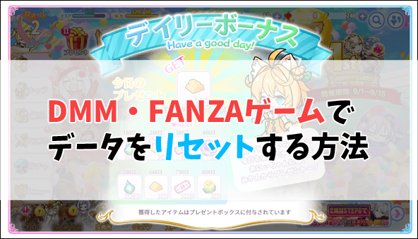 Fan ザ