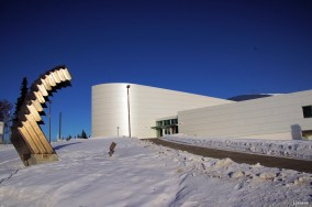 UAF Museum of the North