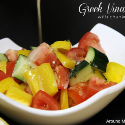 Greek Vinaigrette Salad Dressing