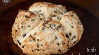 Homemade Irish Soda Bread Recipe