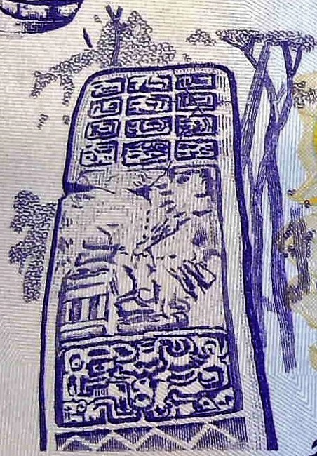 closeup detail from Belize 2 Dollar Banknote front,