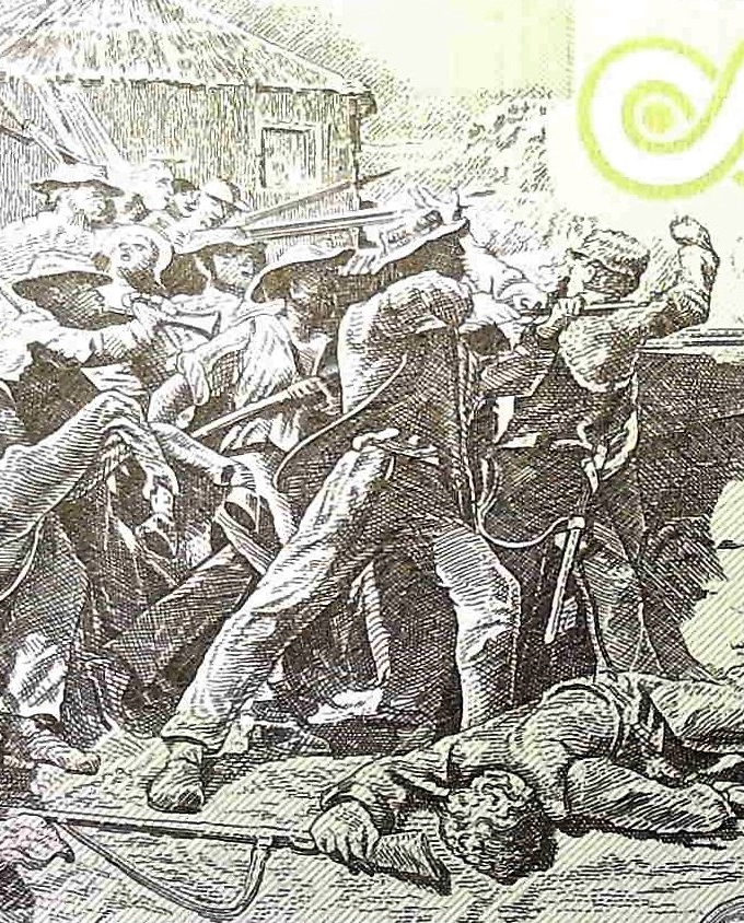 closeup detail of Honduras 5 Lempiras Banknote back, featuring battle