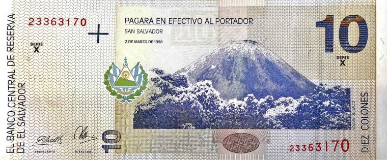 El Salvador 10 Colones back, featuring volcano