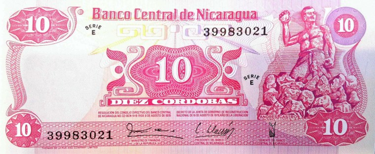Guatemala 10 cordobes series E front, featuring Andres Castro