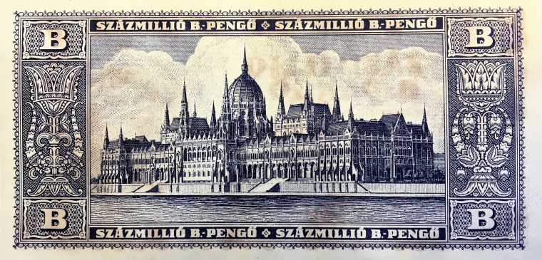 Hungary 100 quintillion pengos banknote, back