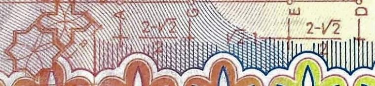 closeup detail of Kazakhstan 1 Tenge Banknote, Year 1993 back, featuring mathmatical formulae