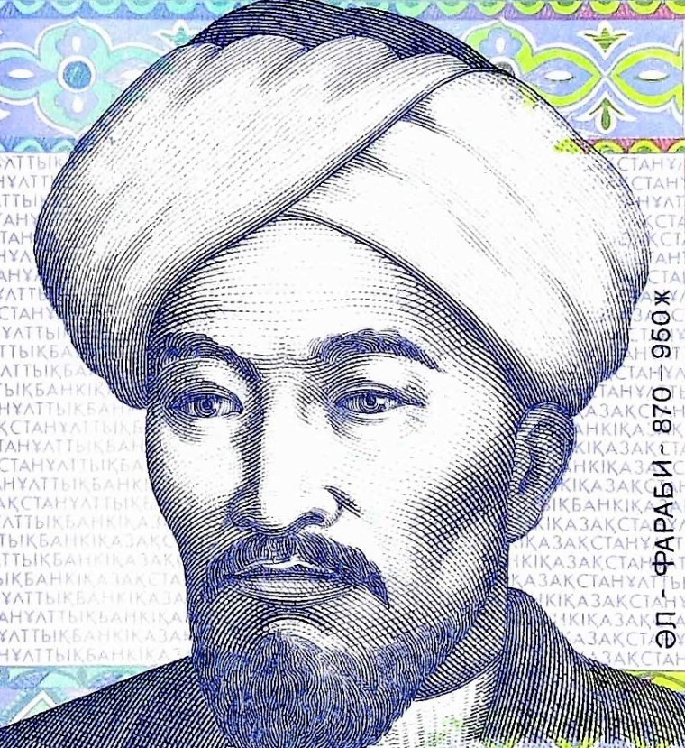 closeup detail of Kazakhstan 1 Tenge Banknote, Year 1993 front, featuring portrait of Al-Farabi
