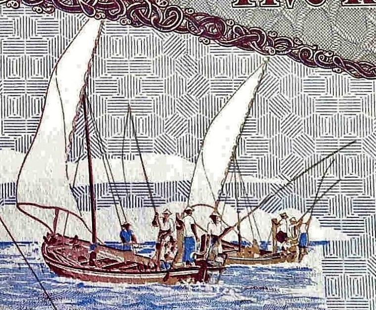 closeup detail of Maldives 5 Rufiyaa Banknote front