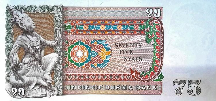 Myanmar 75 Kyats Banknote back