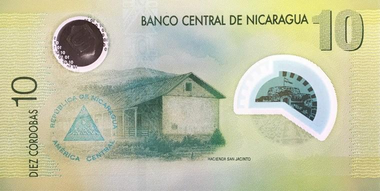 Nicaragua 10 Cordobas Banknote, Year 2007 back, featuring Hacienda San Jacinto