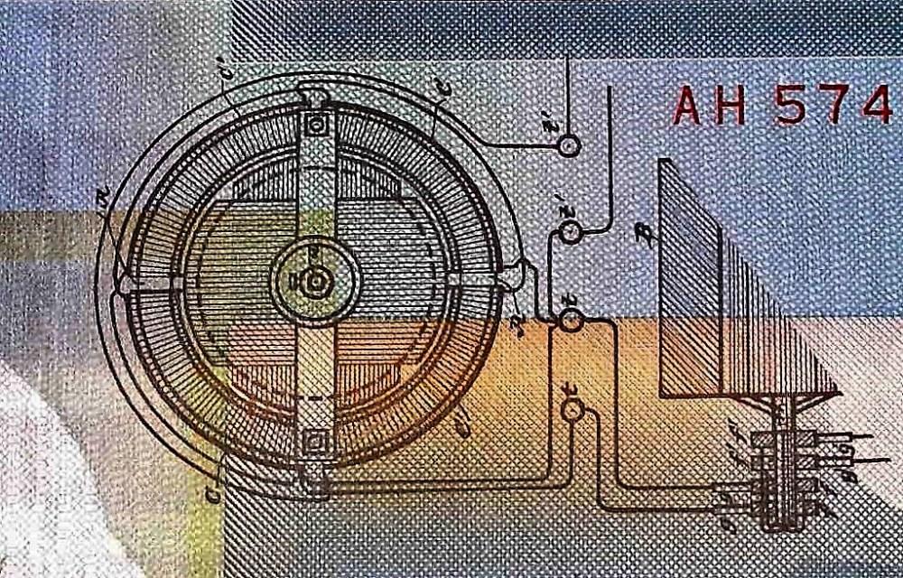 Serbia 100 Dinara Banknote back - closeup detail featuring Tesla motor