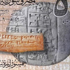 closeup detail from Syria 50 Pounds Banknote, Year 2010 back featuring the Elba tablets