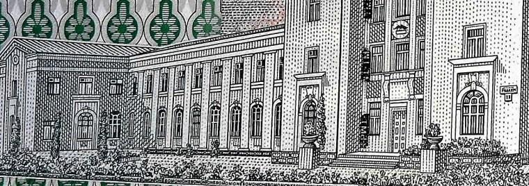 closeup detail of Tajikistan 1 Somani Banknote back, featuring The National Bank of Tajikistan
