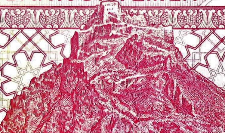 closeup detail of Yemen 5 Rials Banknote back, featuring Fortress Qal'at al Qahit, on hill in Ta'izz