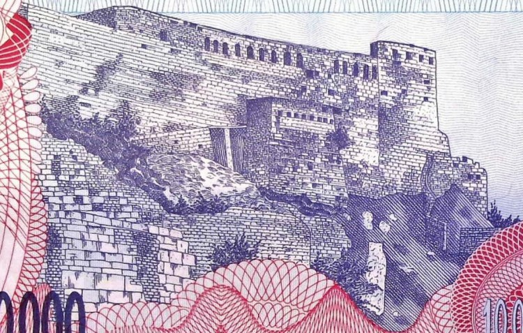 closeup detail of Republic Of Serbia Krajina 10,000,000 Dinaris Banknote, Year 1993, back, featuring fortress of Knin
