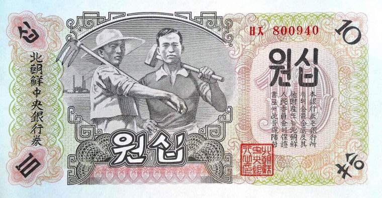 North Korea 10 won banknote (1947) front