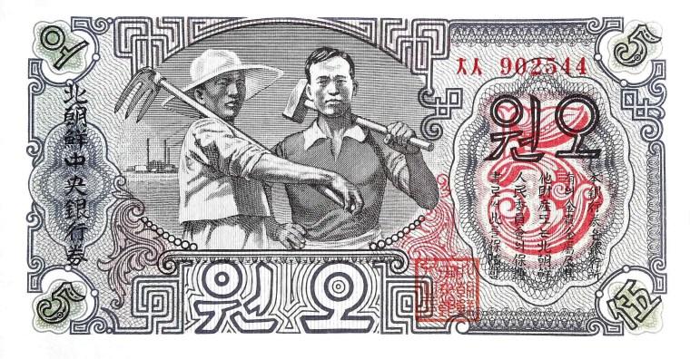 North Korea 5 won banknote  (1947) front