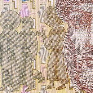 Ukrainian banknote featuring Vladimir the Great and religious figures