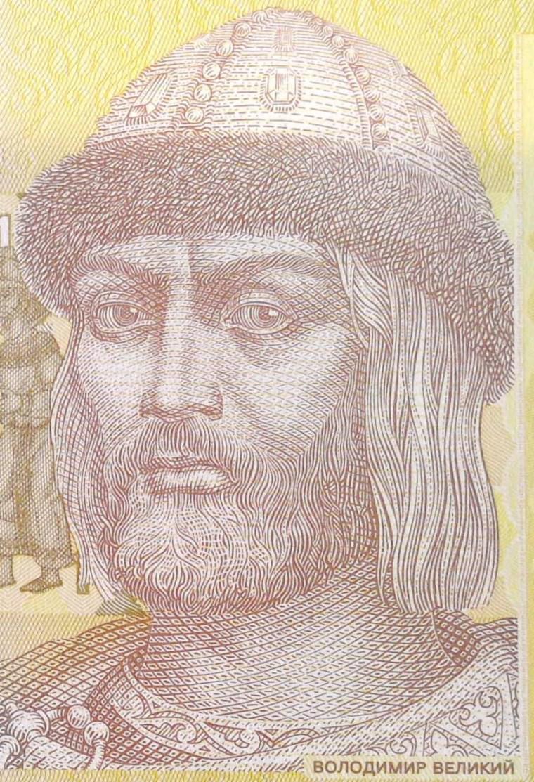 ukraine vladimir