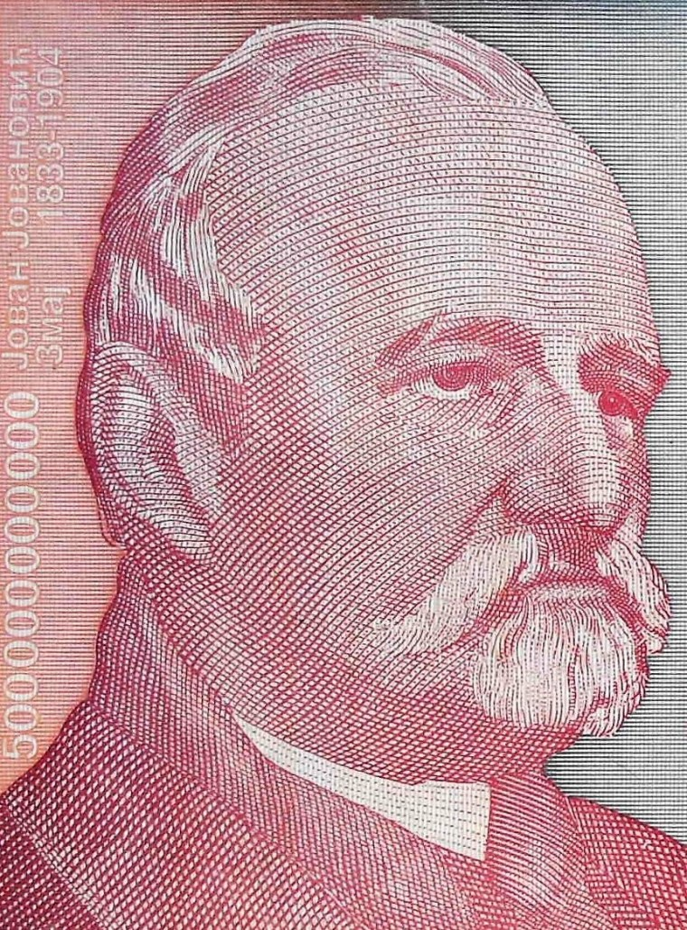 closeup detail from Yugoslavia 1993 500,000,000 banknote front, featuring portrait of Jovan Jovanocich Zmaj