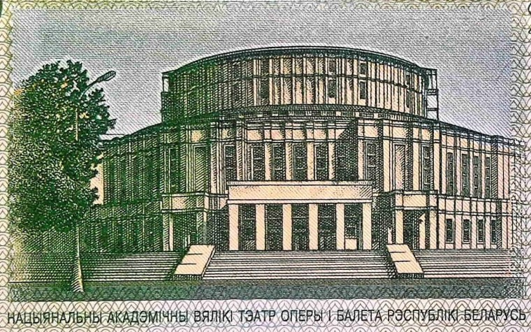 closeup detail of Belarus 100 Rubles Banknote, Year 2000 front, featuring the National Academic Grand Opera and Ballet Theater of the Republic of Belarus