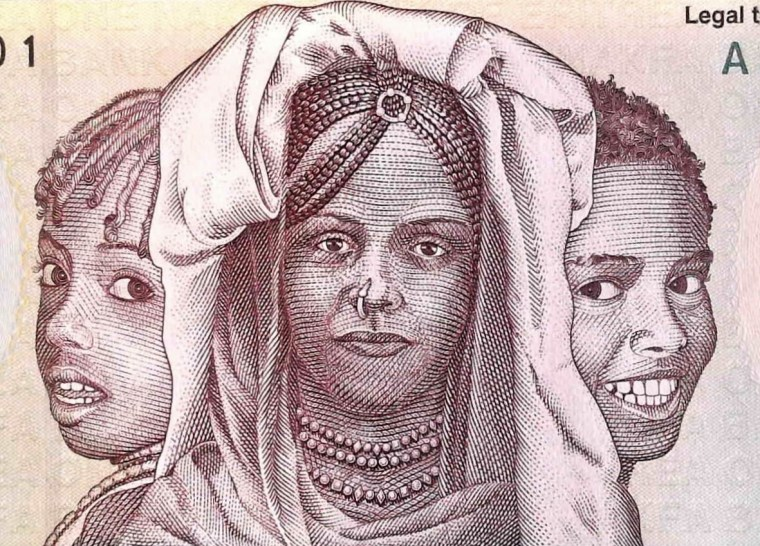 closeup detail from Eritrea 1 Nafka Banknote front, 3 women