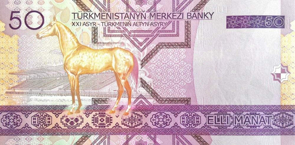 Turkmenistan 50 Manat 2005 banknote back, featuring golden Akhal-Teke horse