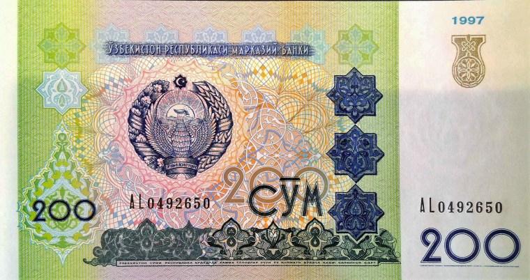 Uzbekistan 200 Som 1997 banknote front