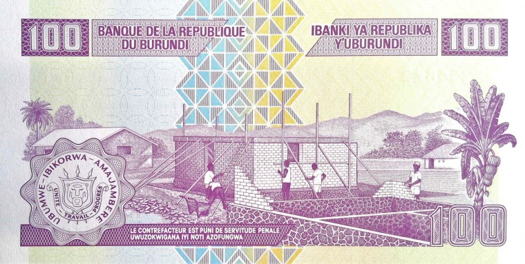Burundi 100 Francs Banknote back, featuring scene building a house in Burundi