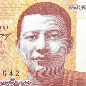 Cambodia 100 front (3), featuring Norodom Sihanouk, the artist politician