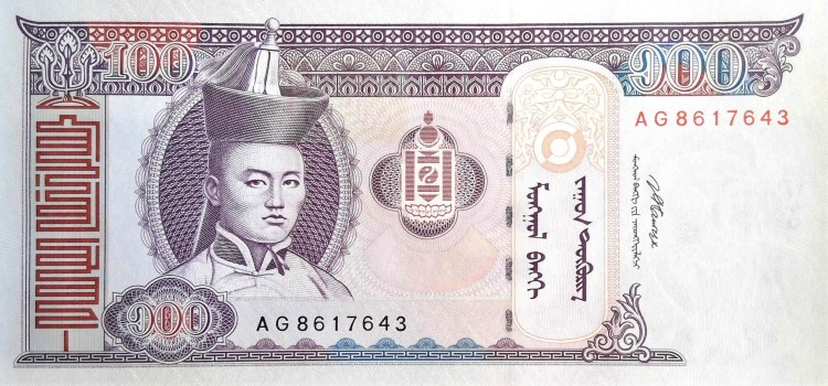 Mongolia 100 Tugrik Banknote, Year 2008 front, featuring portrait