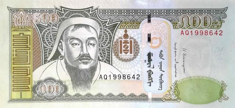 Mongolia 500 Tugrik Banknote front, featuring portrait