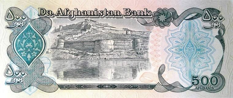 Afghanistan 500 Afghanis Banknote