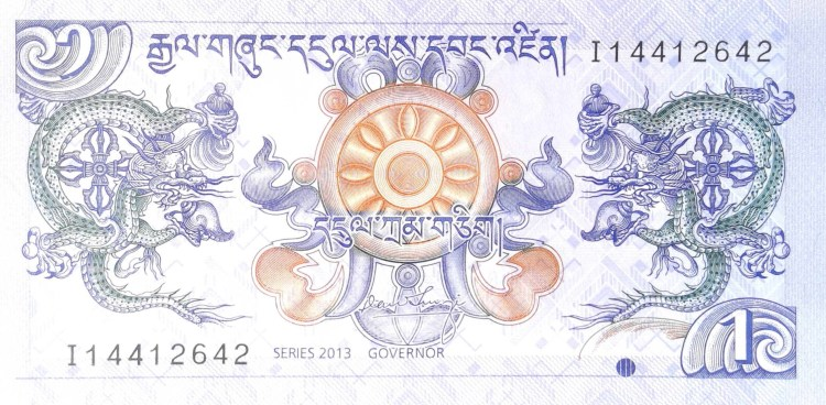 Bhutan 1 Ngultrum Banknote back