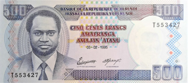 Burundi 500 Franc Banknote front