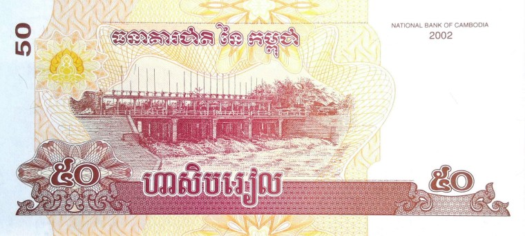 Cambodia 50 Riel Banknote, Year 2002 back